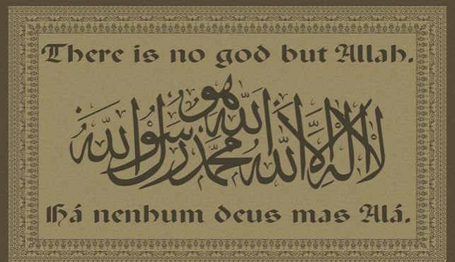 7th Grade Students Required to Write 'Allah Is the Only God' in Tennessee Public Schools